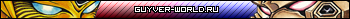 Userbar Guyver World