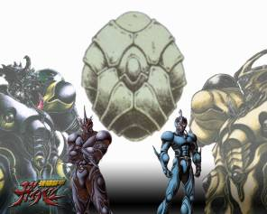 Guyver 1 & 3 wallpapers
