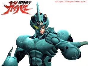 Guyver wallpaper deluxe by Asgard Knight